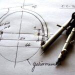 Un compas et un dessin industriel